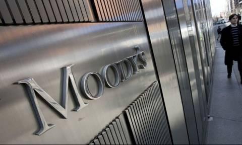 Moody's: Επιβεβαίωσε την αξιολόγηση για τα καλυμμένα ομόλογα ελληνικών τραπεζών