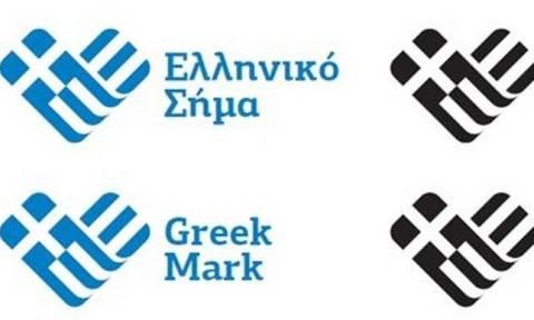Oι πρώτες έξι εταιρείες παραγωγής γαλακτοκομικών προϊόντων που πήραν ελληνικό σήμα
