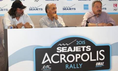 SEAJETS Ράλλυ Ακρόπολις 2015: Η Συνέντευξη Τύπου
