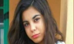 Νέα Σμύρνη: Συναγερμός για την εξαφάνιση 16χρονου κοριτσιού