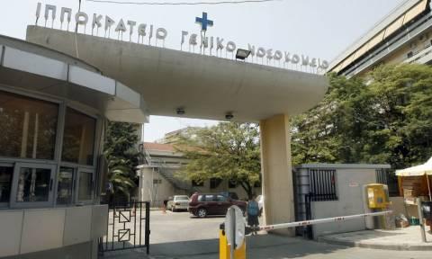 Θεσσαλονίκη: Σε σοβαρή κατάσταση κοσμηματοπώλης που έπεσε θύμα ληστείας