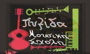 Πυξίδα: Μία νέα μουσική σχολή από τον Φίλιππο και τον Λευτέρη Πλιάτσικα