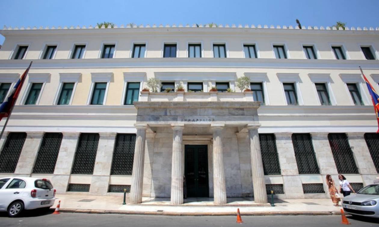 Στις 11 9 θα αρχίσει η πληρωμή του επιδόματος Πρόνοιας του Δήμου Αθηναίων 7c387b08cad