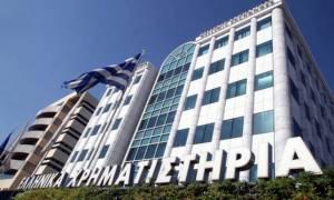 Άνοδος στο Χρηματιστήριο Αθηνών