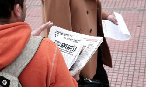 Εκλογές 2015: Τα ψηφοδέλτιά της παρουσίασε η ΑΝΤΑΡΣΥΑ