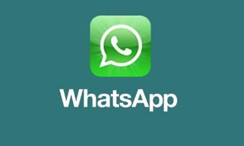 Σφάλμα στην υπηρεσία WhatsApp απειλεί τα προσωπικά δεδομένα εκατομμυρίων χρηστών