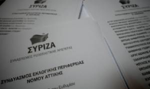 Εκλογές 2015: Αυτά είναι τα τελικά ψηφοδέλτια του ΣΥΡΙΖΑ