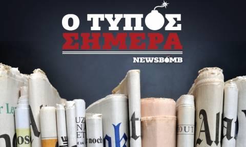 Εφημερίδες: Διαβάστε τα σημερινά (10/09/2015) πρωτοσέλιδα