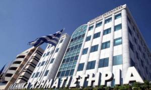 Σήμερα στο Λονδίνο το 10ο επενδυτικό Roadshow του Χρηματιστηρίου Αθηνών
