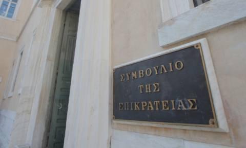 ΣτΕ: Εγκρίνει κατ' εξαίρεση προσλήψεις και υποβάλλονται νέες αιτήσεις