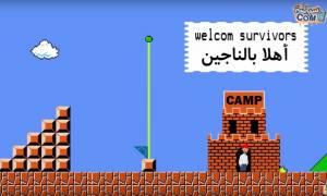Ο Super Mario είναι πρόσφυγας και έγινε viral (video)