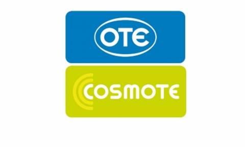 Ολοκληρωμένες λύσεις για επιχειρήσεις από τον ΟΤΕ – Cosmote