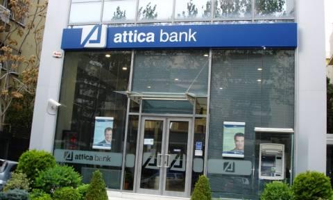 Κοινό δίκτυο ανάληψης μετρητών μέσω ΑΤΜ από την Attica Bank και την Συνεταιριστική Τράπεζα Ηπείρου
