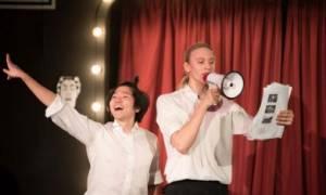 Stachtopetarida: Παράσταση χορού στο Κέντρο Ελέγχου Τηλεοράσεων