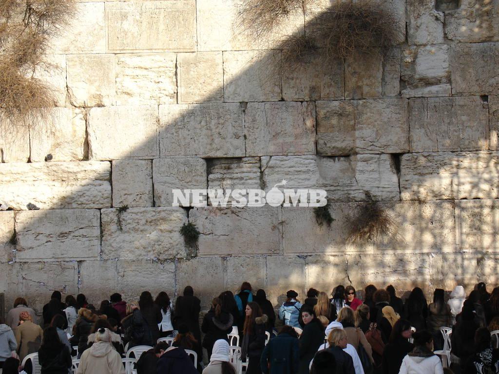 Χριστιανή που βγαίνει με μια εβραϊκή