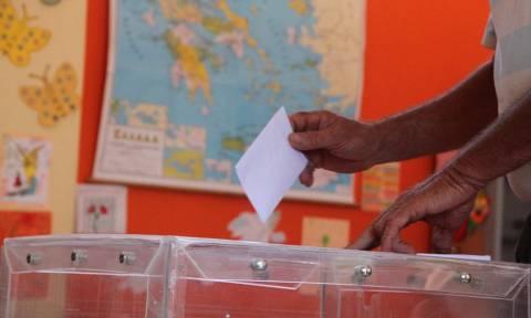 Εκλογές 2015: Πού ψηφίζω στις εκλογές Σεπτεμβρίου