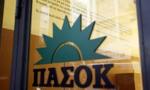 ΠΑΣΟΚ: «Η ΝΔ έχει αγκυροβολήσει στο παρελθόν της και δεν μετανιώνει γι' αυτό»