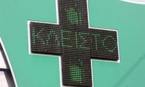 Κλειστά σήμερα Δευτέρα (14/9) τα φαρμακεία