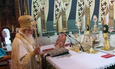 Περιφορά των λειψάνων της Αγίας Σοφίας