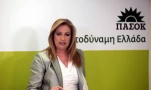 Αύριο (15/9) η κεντρική προεκλογική συγκέντρωση ΠΑΣΟΚ-ΔΗΜΑΡ