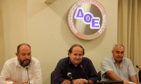ΔΟΕ: Διαχρονικό το ζήτημα των εκπαιδευτικών κενών