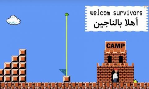 Η Οδύσσεια ενός πρόσφυγα μέσα από το Super Mario (video)