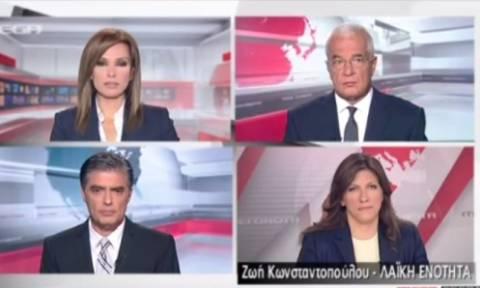Άγρια κόντρα της Κωνσταντοπούλου με Πρετεντέρη και Σαράφογλου (video)