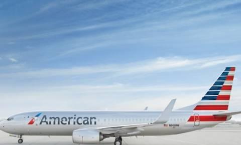 Η επικίνδυνη «γκάφα» της American Airlines: Έστειλε 100 επιβάτες στη Χαβάη