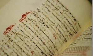 Συνεχίζονται οι εγγραφές στην σχολή Βυζαντινής Μουσικής στην Μητρόπολη Πειραιώς