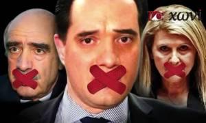 Όχι άλλο Αδωνι: «Τους στέλνουμε στα τσακίδια» (video)