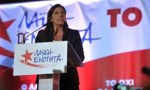 Εκλογές 2015: Κωνσταντοπούλου - Το δίλημμα είναι Μνημόνιο ή Δημοκρατία