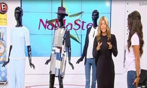 Χριστίνα Μουστάκα: Παρουσίασε το θέμα με γυρισμένη πλάτη!