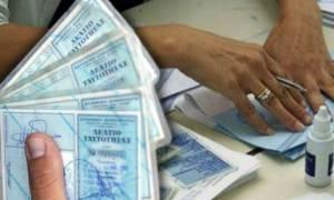 Εκλογές 2015 - Πώς μπορείς να ψηφίσεις ακόμα και χωρίς ταυτότητα