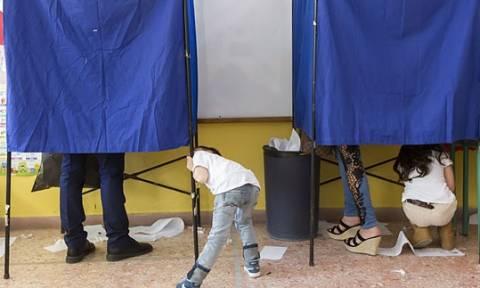 Εκλογές 2015 - Μάθε που ψηφίζεις με ένα κλικ