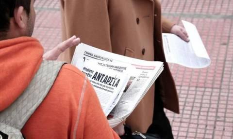 Εκλογές – Την Παρασκευή (18/09) η κεντρική προεκλογική συγκέντρωση της ΑΝΤΑΡΣΥΑ
