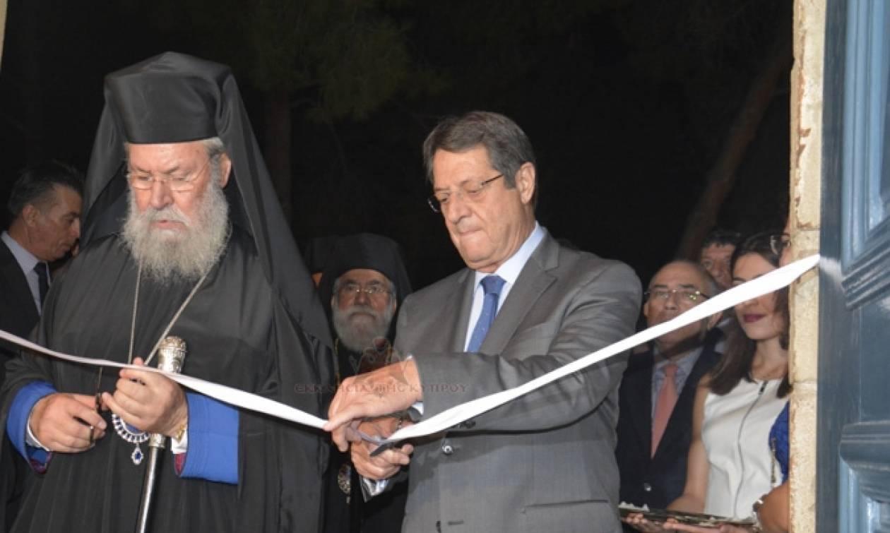 Εγκαίνια Θεολογικής Σχολής της Εκκλησίας της Κύπρου