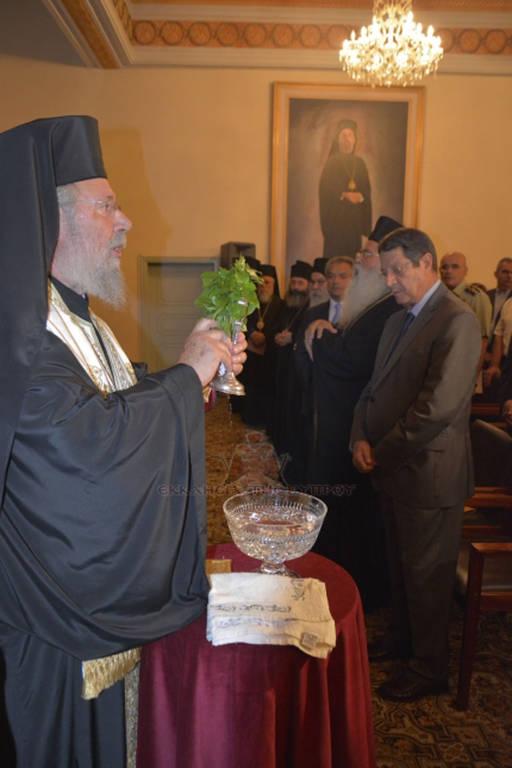 Εγκαίνια Θεολογικής Σχολής της Εκκλησίας της Κύπρου (pics)