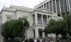Το υπουργείο Εξωτερικών συμπαρίσταται στο λαό της Χιλής