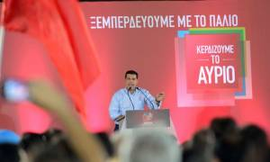 Η Δημόσια Διαβούλευση στόχος της κυβέρνησης του ΣΥΡΙΖΑ