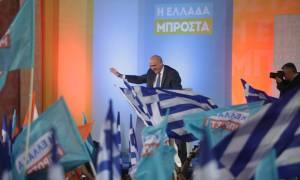 Η... επική τούμπα του Μεϊμαράκη στην προεκλογική συγκέντρωση της ΝΔ (video)