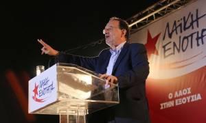 Λαφαζάνης: Μετάλλαξη ΣΥΡΙΖΑ σε κόμμα όπου ο πρόεδρος είναι ο Καπετάν Ένας
