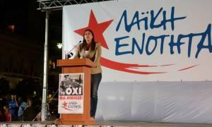Κωνσταντοπούλου: Δεν θα αφήσουμε την Ελλάδα να γίνει αποικία χρέους