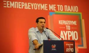 Εκλογές 2015 - Τσίπρας: Ο λαός δεν θα επιτρέψει την παλινόρθωση των φαύλων