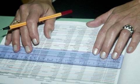Αποτελέσματα Εκλογών 2015 - Τι να κάνετε αν δεν βρίσκετε το όνομά σας στους εκλογικούς καταλόγους