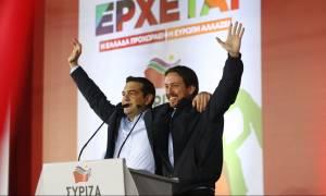 Εκλογές 2015: Χαιρετισμός του Πάμπλο Ιγκλέσιας στην ομιλία του Αλ. Τσίπρα