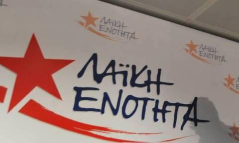 Εκλογές 2015 - Λαϊκή Ενότητα για ομιλία Τσίπρα: Πού 'σαι νιότη να δειχνες πως θα γινόμουν άλλος