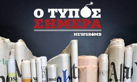 Εφημερίδες: Διαβάστε τα σημερινά (19/09/2015) πρωτοσέλιδα