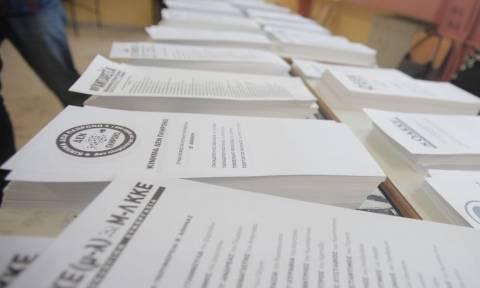 Αποτελέσματα Εκλογών 2015: Τι πρέπει να έχουν μαζί τους οι ψηφοφόροι
