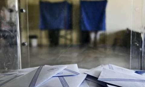 Πού ψηφίζω - Πώς ψηφίζω: Όλα όσα πρέπει να γνωρίζετε για τις εκλογές 2015