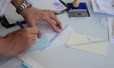 Πού ψηφίζω: Πώς ψηφίζουν οι δικαστικοί αντιπρόσωποι και οι έφοροι αυτών